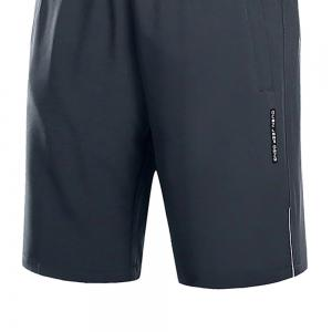 Outdoor Men's Dry Beach Leisure Sports Shorts -