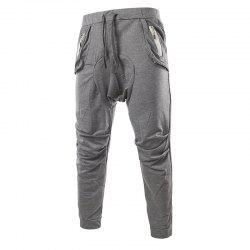 Men's Fashion Pocket Zip Design Feet Casual Pants -