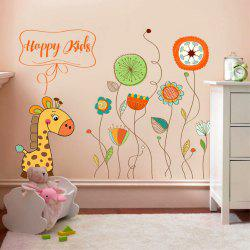 Décoration créative Cartoon 3D animaux et plantes Wall Sticker -