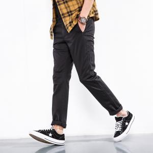 Man Fashion Simple Pure Color Straight Tube Big Code Casual Pants -