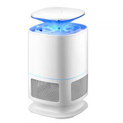 Household USB Inhaled Mosquito Killing Lamp -