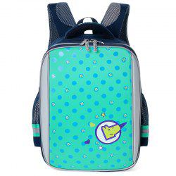 Ruipai 1716 Cartoon Children's Backpack School Bag -