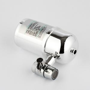 Household Filter Electroplating Mirror Surface Water Purifier -