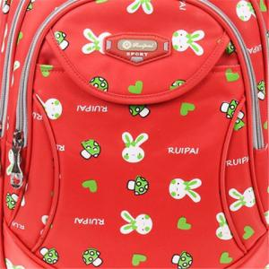 Ruipai 17170 Korean Style Cartoon Rabbit Print Kids' School Bag Student Backpack -