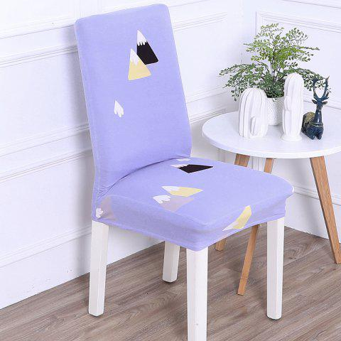 Store Multi-Seasonal Printed One-Piece Chair Cover