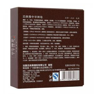 Anti Acne and Beauty Skin Chinese Soap 100G -