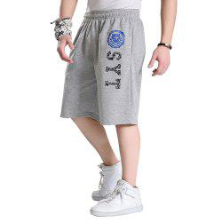 Male New Summer Hot Plus Size Shorts -