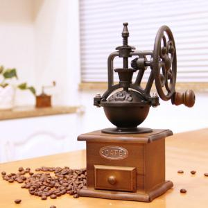 Home Kitchen Gadgets Manual Coffee Grinder -
