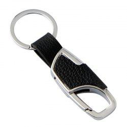 Creative Metal Leather Keychain -