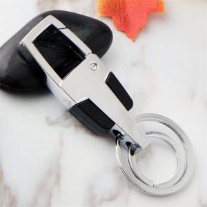 Men's Car Creative Quality Pendant Keychain -