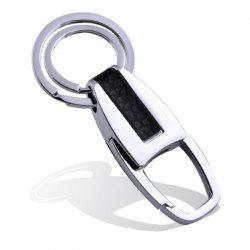 Men's and Women's Business Leather Car Keychain -