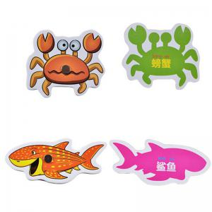 Marine Biological Congnition Magnetic Toy 32PCS -