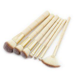 7PCS Bamboo Kit Кисти Kit Kit Eyeshadow Beauty Cosmetic Brush Set -