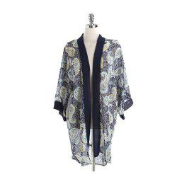 Multi-Patterned Touristique Mode Bikini Sunscreen Blouse Châle -
