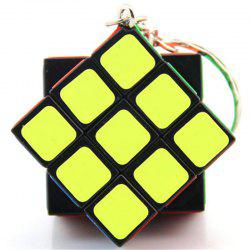 Puzzle Mini Finger Magic Cube Key Ring -