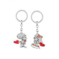 Hot Metal Couple Keychain 2PCS -