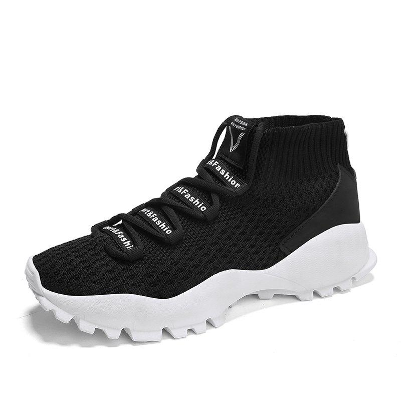 Best Spring and Autumn New Men's Sports Casual Shoes