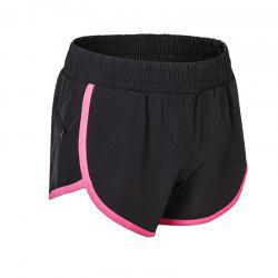 Women's Yoga Fitness Running Quick-drying Shorts -