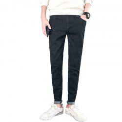 Men's Fashionable Stretch Jeans -