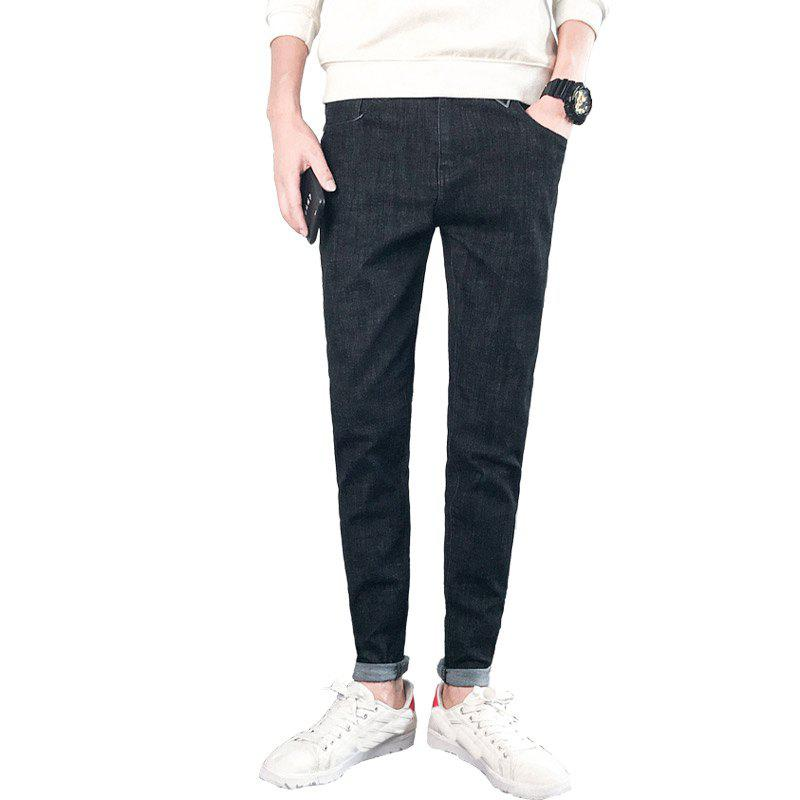 Hot Men's Fashionable Stretch Jeans