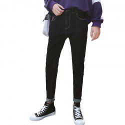Men's Fashionable Slim Jeans -
