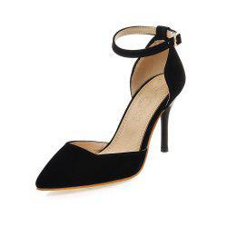 Suede Slim High Profile Buckled Pointed Bag  Simple Wedding Banquet Shoes -