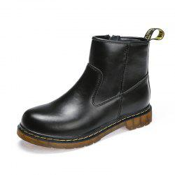 Men Breathable Male Outdoor Couple Boots Shoes -