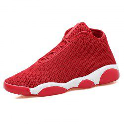 Breathable Men's Flying Woven Large Size Basketball Tide Casual Sports Shoes -
