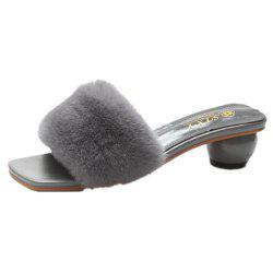 Fashion Round Hair Slippers -
