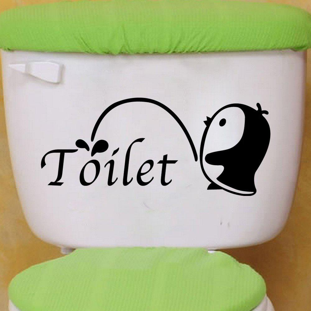 Animal Toilet PVC Wall Sticker