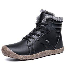 Winter Casual Warm Leather Snow Boots For Women -