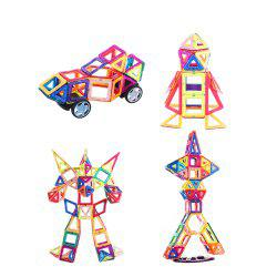 217PCS Variety Pulling Magnetic Piece Puzzle Children'S Toy -