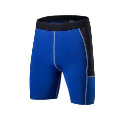 Men PRO Sports Fitness Running Perspiration Quick Dry Shorts -