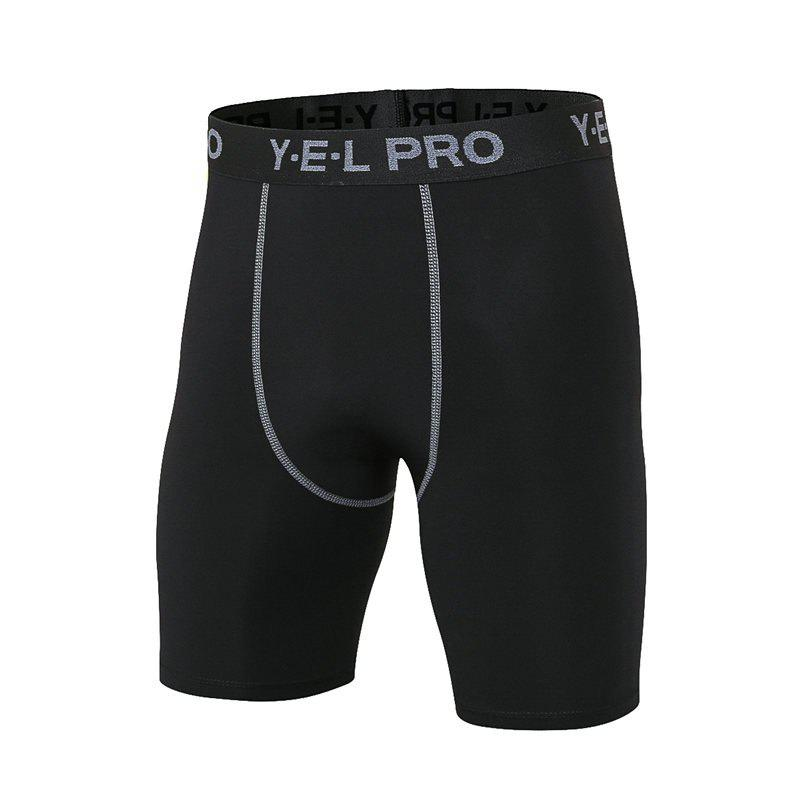 Latest Men's Sports PRO Fitness Running Training Quick Dry Shorts