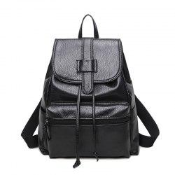 Female College Style Leisure Backpack -
