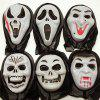 Screaming Mask for Halloween Costume Party - Multi-B 25*8*35cm