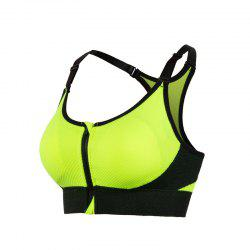 Women's Sports and Fitness Adjustable Yoga Running Shockproof Bra -