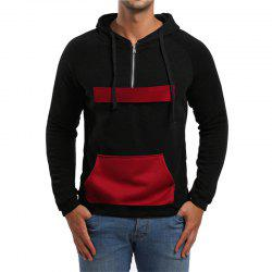 Men's Fashion Simple Sports Hooded Pocket Sweater -