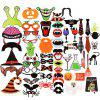 59 Pieces Halloween Party Decoration Photo Prop -
