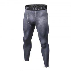 Men's PRO Sports Fitness Running Quick-drying Stretch Tights -