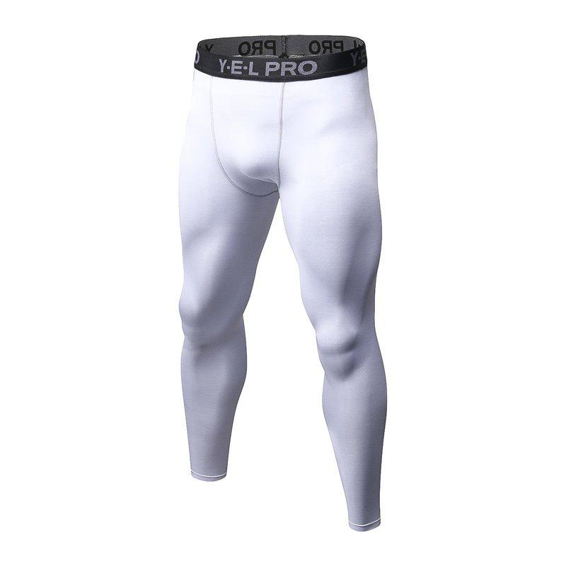 New Men's PRO Sports Fitness Running Quick-drying Stretch Tights