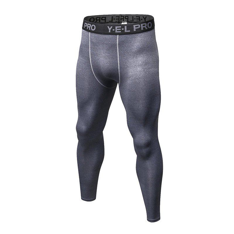Unique Men's PRO Sports Fitness Running Quick-drying Stretch Tights