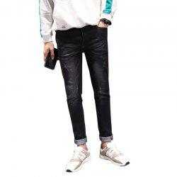 Men Clothes Fall Fashion Teens Trim Jeans Casual Bottom Pants -