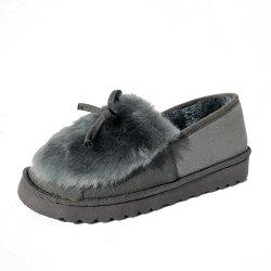 Warm Up and Low Down Cotton Shoes -