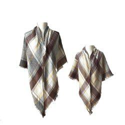 The Comfortable Soft Parent-Child Scarf -