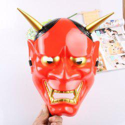 Halloween Cosplay Hommes Canine Dents Roi Lanling Masque Déguisement -