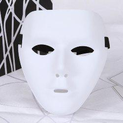 YEDUO PVC Kamen Rider Ghost Dance Hip Hop Mask -