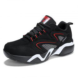 Men'S Lightweight Breathable Non-Slip Wear-Resistant Basketball Running Shoes -