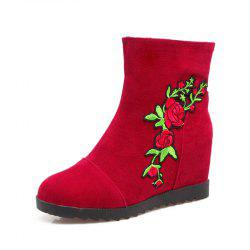Medium Height Embroidered Scrub with Medium Height Boots -