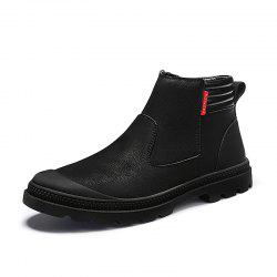 Men'S Non-Slip Wear-Resistant Tooling Casual Leather Boots -